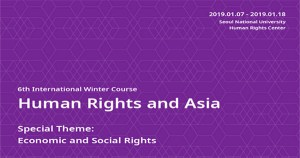 Fully Funded International Winter Course Human Rights and Asia in South Korea