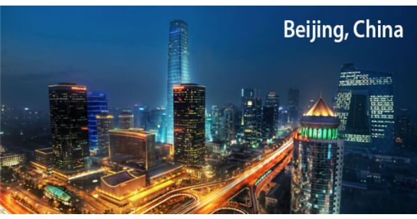International Conference on Psychology, Language and Teaching in China
