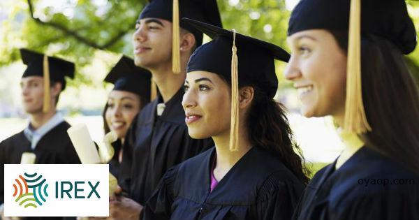 Scholarship Programme in Saudi Arabia