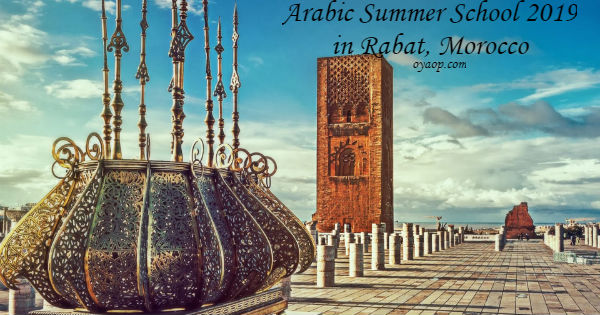 Arabic Summer School