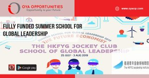 Fully Funded Summer School for Global Leadership