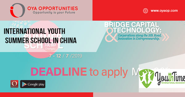International Youth Summer School in China