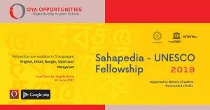 Sahapedia UNESCO Fellowship 2019
