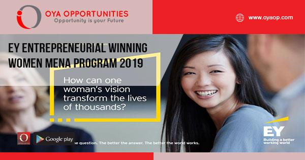 EY Entrepreneurial Winning Women MENA Program 2019