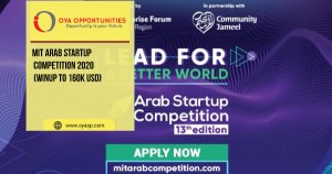 MIT Arab Startup Competition 2020 (WinUp To 160K USD)