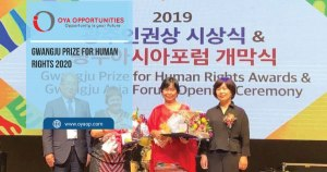 Gwangju Prize for Human Rights 2020