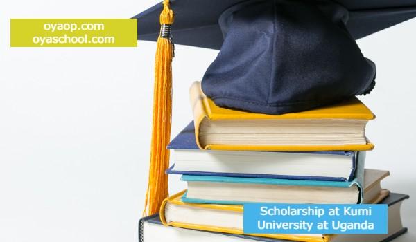 Scholarship at Kumi University at Uganda