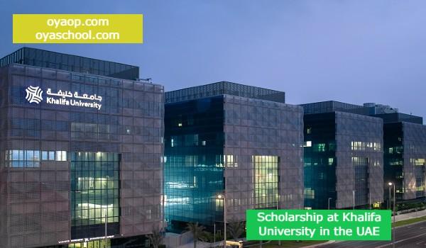 Scholarship at Khalifa University in the UAE