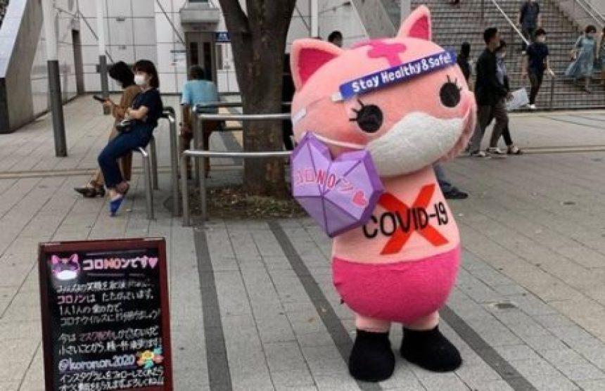 ¡Ternuringa! Conoce a 'Koronon', la mascota japonesa que reparte mascarillas gratis