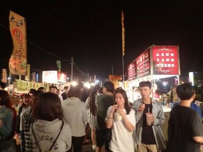 Marché de nuit de Tainan | Tainan night market