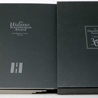The Higashikawa Awards Collection Catalogue 1985-2014 30th Anniversary 写真の町 東川賞 コレクションカタログ 全6冊揃