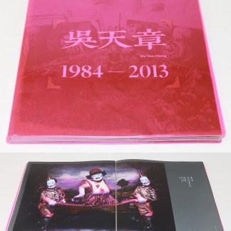 呉天章 1984-2013