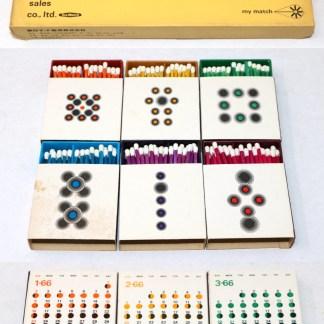 東亜カレンダーマッチ  1966年1〜6月 黃函 カラーマッチ6箱入