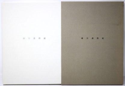 細川護煕展