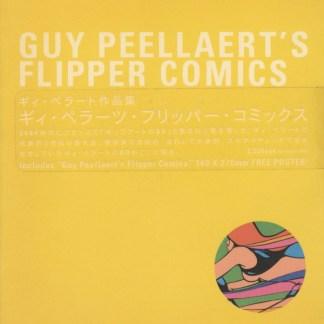 ギィ・ペラート作品集 ギィ・ペラーツ・フリッパー・コミックス