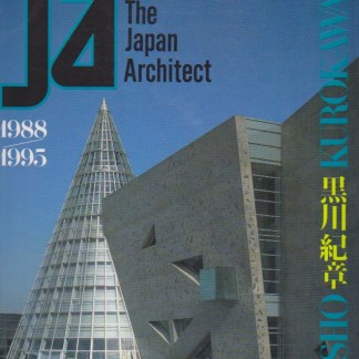 「JA」18 黒川紀章:The Japan an jArchitect 1995/2