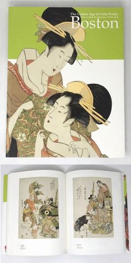ボストン美術館浮世絵名品展 錦絵の黄金時代 清長、歌麿、写楽