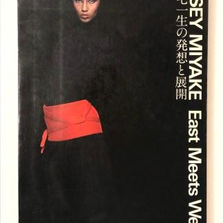 三宅一生の発想と展開 Issey Miyake:East Meets West