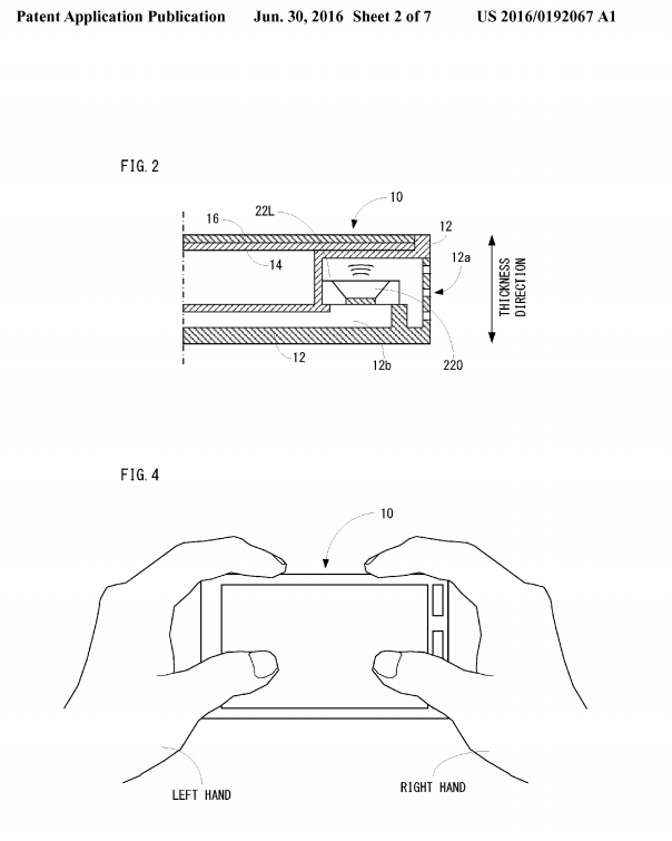 Nintendo Files Patent for Handheld Device