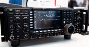 Icom_IC-7700_2013