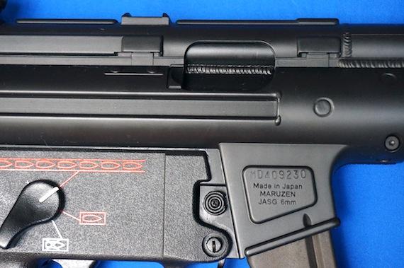 DSC02517