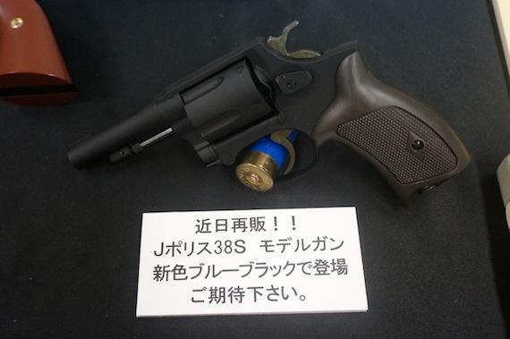 DSC02717