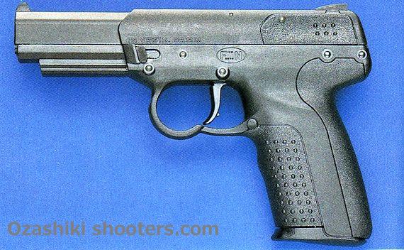 fn5-7 gun2000.05