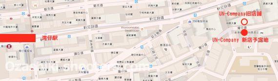 HONGKONG6-WM