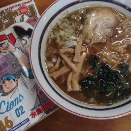 Ramen & Manga in Oze National Park Katashina: Kamata Shokudo