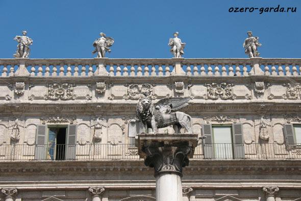 Piazza-dell-Erbe pic