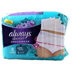large pads for period