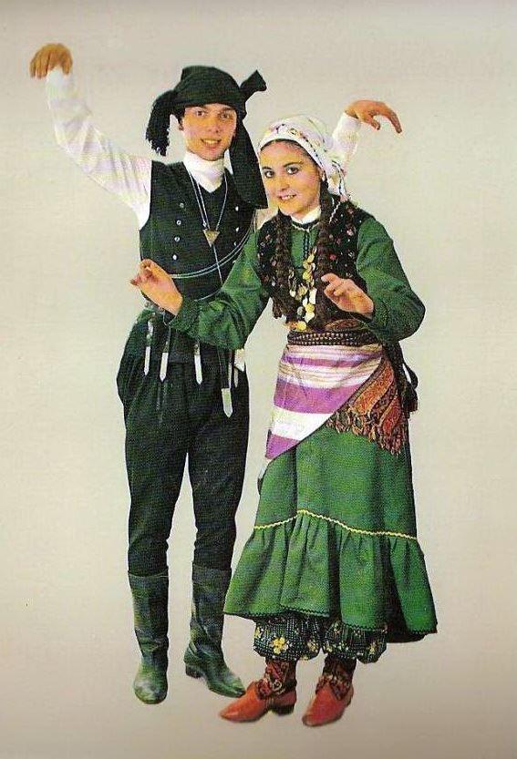 Karadeniz Bölgesi Geleneksel Giyim Kuşam Sözlüğü