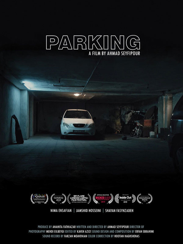 https://i1.wp.com/oziff.com/wp-content/uploads/2020/02/Parking-Poster600x800.jpg?w=1170