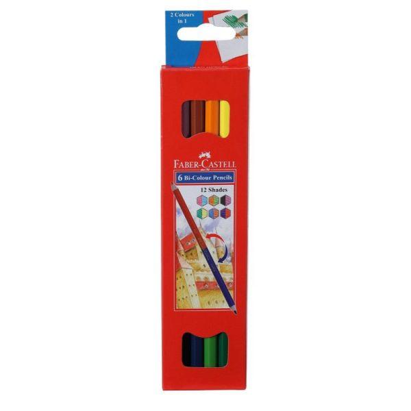 faber castell Bi-colours Pencil ( 6 Shades )
