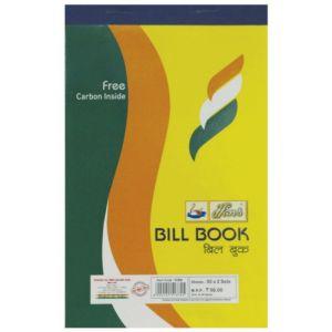 Hans Bill Book 100