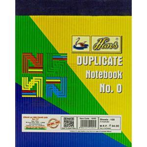 Hans Duplicate Book (1/16) (0)