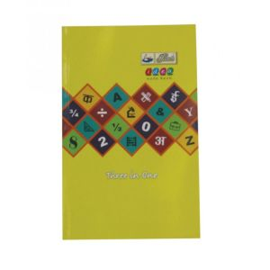 Hans Idea 3 In 1 Note Book (240 Pages)