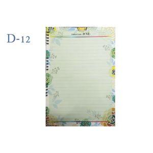 Lotus A4 Designer Colour Sheet's (D-12)