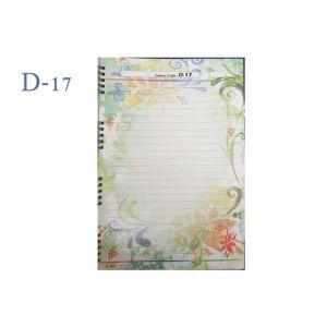 Lotus A4 Designer Colour Sheet's (D-17)