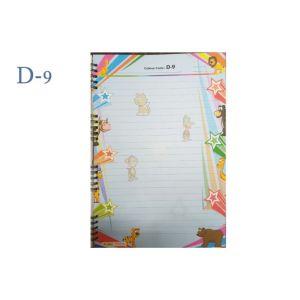 Lotus A4 Designer Colour Sheet's (D-9)