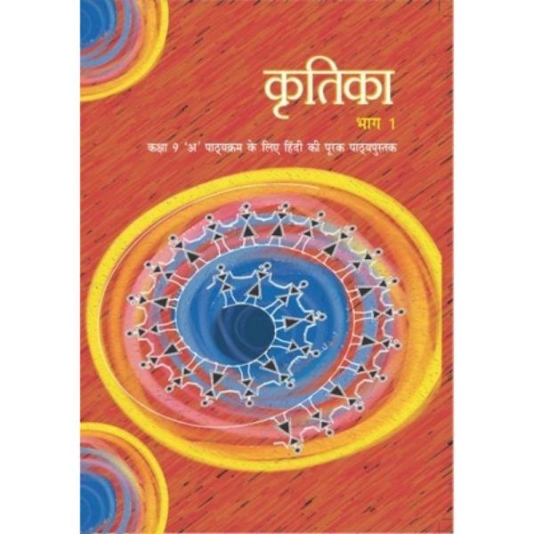Kritika bhag 1 Hindi purak course A