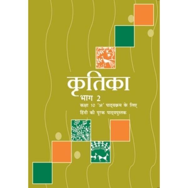 Kritika bhag 2 Hindi purak course A