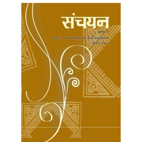 sanchayan bhag 2 Hindi purak course B
