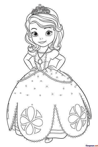 Раскраска Принцесса София Ozorniknet