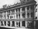 Theatre Royal - Perth 1897 [West, 91]