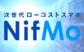NifMoのロゴ画像