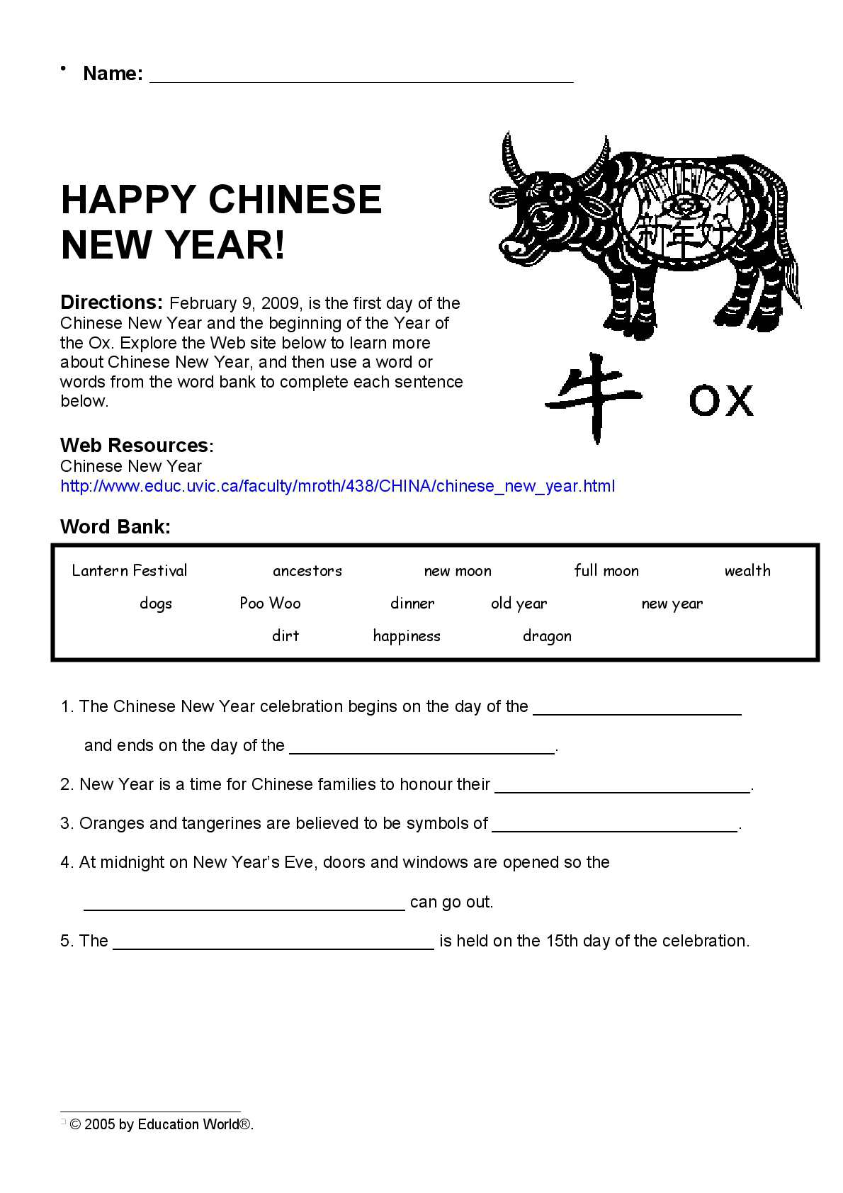 Worksheet Chinese Lantern
