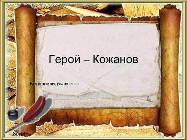 Фоны Для Презентации - chelavtotatoo