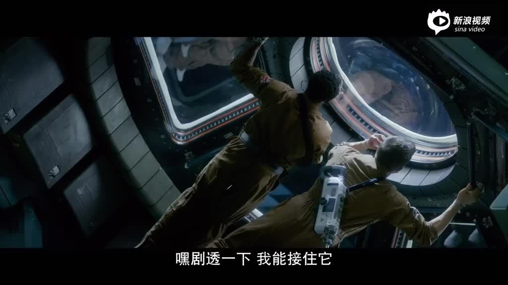 接棒《火星救援》 《異星覺醒》火星有心跳發現!_手機新浪網