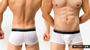絲滑,涼感,好屌型,四角褲,男內褲,silky,cool,enhancing bulge,boxers,underwear.bu7199